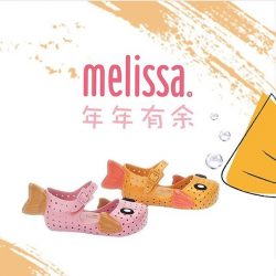 [The Naturally Better Company] Melissa SALE just in time for the Chinese Lunar New Year! Savings up to 40% off plus additional discount for