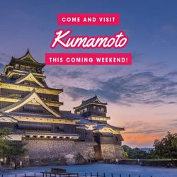 [Wattention Plaza Japanese Kiosks] Come and Visit Kumamoto This Coming Weekend!Come and experience what Kumamoto, a prefracture of the island of Kushu has