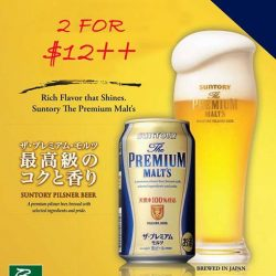 [Sushi Tei] Enjoy 2 Suntory The Premium Malt's beer for the price of S$12 for a limited time only!*While