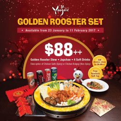 [Yoogane] Welcome this Chinese New Year with our sumptuous Golden Rooster Set! The everyday Korean Army Stew receives a grand makeover.