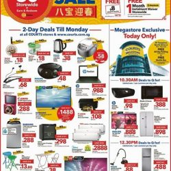 [Courts] Time to prepare for the new year with huge offers on home appliances at COURTS 2017 NEW YEAR SALE! Receive