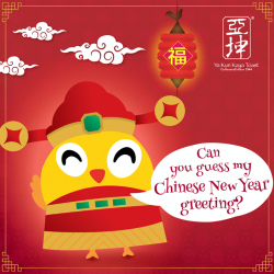 [Ya Kun Kaya Toast] Our adorable chicks are scattered all over the island in our outlets, and they each have a secret Chinese New