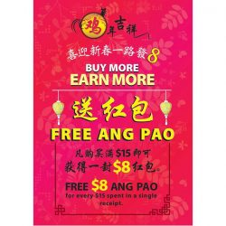 [JAPAN HOME Singapore] Gong Xi Fa Cai! Japan Home is now having new year special treats. Free $8 worth of ang pao with