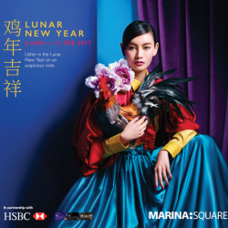 [Kai Garden] When you dine with us this Lunar New Year, stand to redeem shopping vouchers, red packets, lucky dips, and more