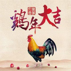 [BsaB] Happy Lunar New Year to all our BsaB friends ! May the Year of the Roster brings you great health, happiness