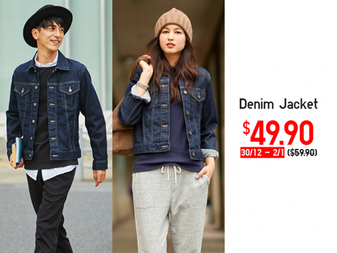 f03894a44b  Uniqlo Singapore  Enjoy this New Year s Day Limited Offer on Denim Jackets  for men and women. The distressed texture gives these