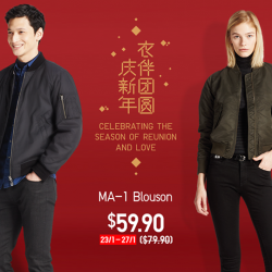 [Uniqlo Singapore] Heading to cooler climes this Chinese New Year? Shop now to get these jackets at this great price!Shop more