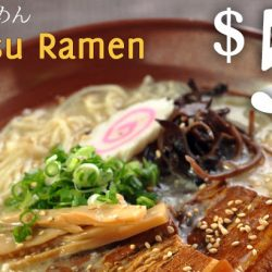 Daikokuya Ramen Dining: $5 Tonkotsu Ramen for Lunch!