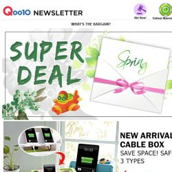 [Qoo10] End of Month→$4.5!!!Cable Box~Say Goodbye to the Messy~