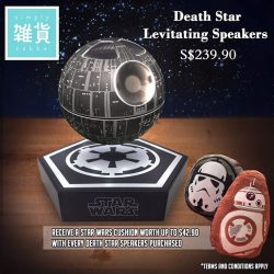 [Simply Toys] Buy the levitating Death Star speakers in Simply Zakka @ Bugis Junction #03-10C and receive a free Japanese design Star