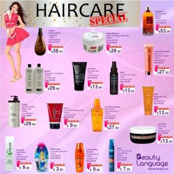 [Beauty Lauguage] Our Hair Care Promotion will start from 1 Mar til 30 Apr.
