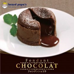 [Beard Papa Singapore] Indulge in our Fondant Chocolat... A warm and rich chocolate cake filled with molten chocolate...Simply irresistible!The ideal gift
