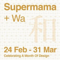 [Supermama] Design + People is central to everything we do in Supermama and nothing expresses this value as accurately as the concept
