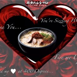 [Tonkotsu Kazan] Share a BIG Kazan Ramen this Valentine's Day with your other half❤ Comes with a free bowl of rice