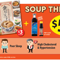 [POPULAR Bookstore] Poor Sleep, High Cholesterol, Hypertension and Heatiness. If these ailments sound familiar to you, why not try some soup therapy?