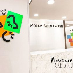 [Morris Allen Study Centre/ Tien Hsia Language School] How well do you know our outlets? See if you can identify the outlet by just looking at this photo!
