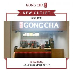 [Gong Cha] New outlet at 18 Tai Seng is open now! Hurry down and be the first 100 customers to enjoy our