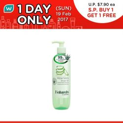 [Watsons Singapore] Moisturise, soothe and relieve your skin! Here's the 2nd of our exciting 1 DAY DEAL: BUY 1 GET 1
