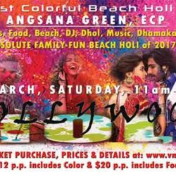 [SISTIC Singapore] Tickets for BOLLYWOOD HOLI 2017 go on sale on 15 Feb 2017. Get your tickets through SISTIC at http://www.