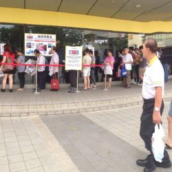 [Courts] Huge crowd at COURTS Toa Payoh SHIN MIN 50th Anniversary Closed Door Event! If you have today's SHIN MIN