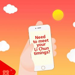 [DBS Bank] Skip the queue this 立春 (Li Chun) and make a deposit wherever you are with your mobile wallet, DBS PayLah! Deposit