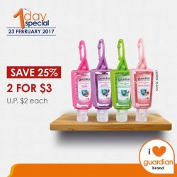 [Guardian] Guardian Pocket Sanitiser (assorted) features a unique formula that protects your skin from germs.Save 25% and get them at