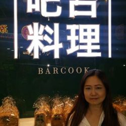 [Barcook] Our newest Barcook outlet is now opened at Hillion Mall (B2-32)!