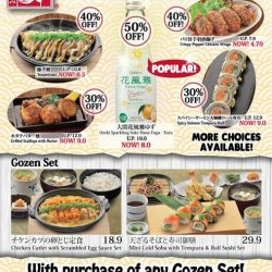 [Watami] Our ION Orchard-exclusive promotion is back, for a limited time only!With purchase of any Gozen Set (Special Set