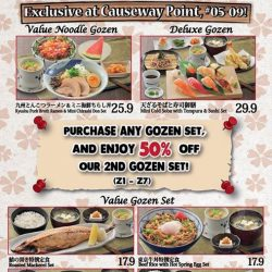 [Watami] A promotion has just been exclusively launched at Watami @ Causeway Point, 05-09!