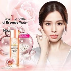 [Watsons Singapore] All that glitters is not gold. The new Bio-essence 24K Bio-Gold Rose Gold Water is an essence water