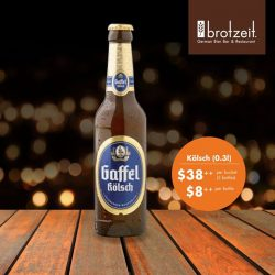 [Brotzeit German Bier Bar and Restaurant] It's Carnival season, so come celebrate with us at Brotzeit with the original beer from Cologne, Germany's capital