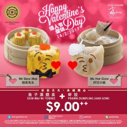 [GAO PENG CUISINE] Wishing all couples out there a Happy Valentine's Day, just like our Siew Mai and Har Gow who are