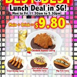 [Monster Curry] Descendants of SG *salute*#monstercurry #oursoldiers #descendantsofSG #lunchdeal #probablythebestintown #thankyou for your #support