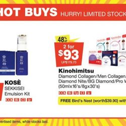 [BHG Singapore] Indulge in your weekend beauty regime with our CRAZY BAZAAR HOT BUYs available TODAY & TOMORROW only!