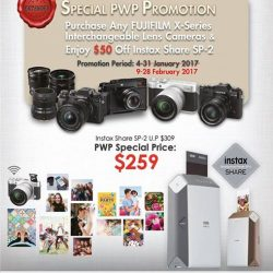 [FUJIFILM] Extension of X-series digital camera and Instax Share SP2 promotion, from today till 28 Feb 2017