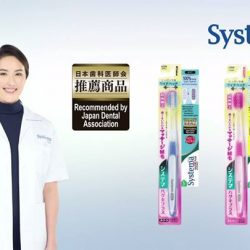 [Watsons Singapore] Enjoy a super-efficient thorough clean tooth brushing experience with extra comfort on gums from Japan! Recommended by Japan Dental