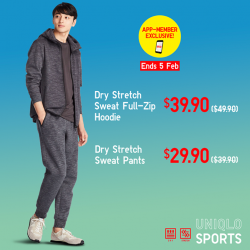 [Uniqlo Singapore] Stay dry and comfy when you work out in our Dry Stretch Sweat Full-Zip Hoodie and Pants, now on