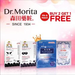 [Watsons Singapore] Don't miss out! Get Dr Morita face masks with Buy 2 GET 1 FREE now! Available from now till