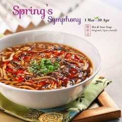 [Din Tai Fung] Back by popular demand, our Hot and Sour soup - the spicy starter to get your appetite going is a hit