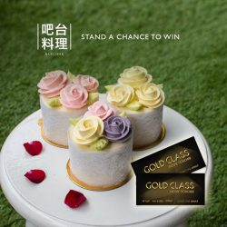 "[Barcock Bakery] LAST DAY! Stand a chance to win a set of Barcook hand crafted "" Be My Valentine"" mini-sized Valentine's"