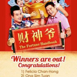 [Bee Cheng Hiang Singapore] Winners are out!The correct answer for the question is: God of Fortune (发神) Congratulations to the winners below! You have