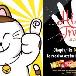 Karaoke Manekineko: Limited Coupon Booklet with Up to 50% OFF Cover Charge!