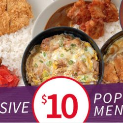 Ginza Bairin: Exclusive $10 Popular Menu Promotion Extended!