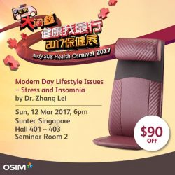 [OSIM] If you missed the seminar at Body SOS Health Carnival 2017 yesterday, fret not!