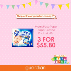 [Guardian] LAST 2 DAYS for you to enjoy the exclusive deals we have at our Guardian Online Baby Fair!