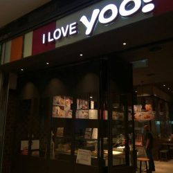 [I LOVE YOO] Our Latest outlet is now open at Level 4 SkyAvenue, Genting Highlands Resort.