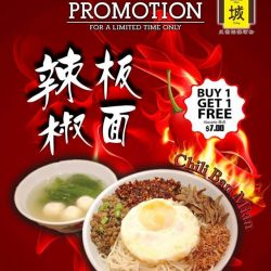 [Paya Lebar Square] Satisfy your palate with Chilli Ban Mian, the latest dish from Shan Cheng (Ipoh Delicacies) at 01-08 of Paya