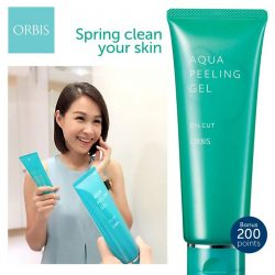 [ORBIS] This gentle moisturising exfoliator contains Deep Ocean Water and Apricot Juice that help loosen old, hard skin cells and impurities