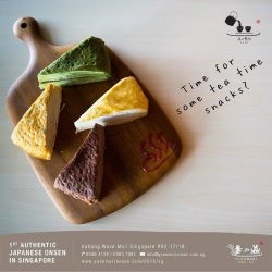 [Yunomori Onsen and Spa] Enjoy a slice of cake after your onsen!