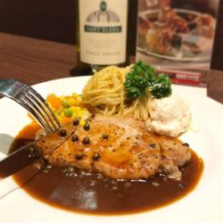 [Ma Maison Restaurant Singapore] Today's Daily Lunch at Ma Maison at Takashimaya and Anchorpoint isPork Steak with Green-Peppercorn Sauce ポークステーキのグリーンペッパーソースComes with